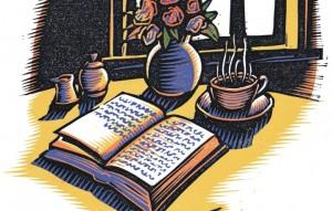 книга на столе